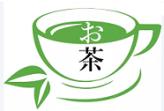 cropped-ocha_logo.png